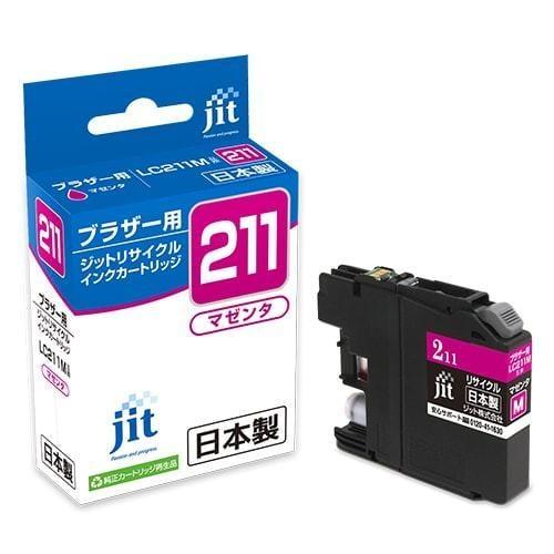 JIT-KB211M [リサイクルインクカートリッジ マゼンタ]