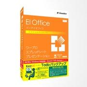EIOffice スペシャルパック Windows10対応版