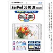 NGB-Z500KL [ZenPad 3S 10 (Z500M/Z500KL) 反射防止 ギラつき防止 指紋防止 気泡消失 液晶保護フィルム]