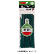 ビニタイ 園芸用 10cm 200本入 緑
