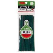 ビニタイ 園芸用 15cm 200本入 緑