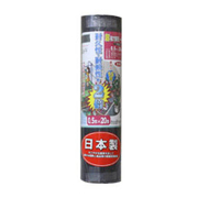 GS #7631 [超強力防草シート(黒) 0.5m×20m]