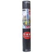 GS #7632 [超強力防草シート(黒) 0.75m×20m]