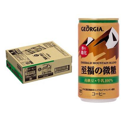 ジョージア エメラルドマウンテン 至福の微糖 185g×30本 [コーヒー]