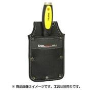 DT スクレーパーケース DT-TS-21-BK #581970