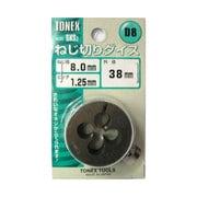TONEX ダイス(38mm) M3X0.5 #110220