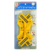 H-700 [H&H 2ピ-ス コ-ナ-クランプ #625700]