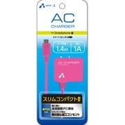 AKJ-71 PK [スマートフォン用 AC充電器 1.4m ピンク]