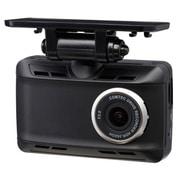 HDR-352GHP [GPS搭載 高性能ドライブレコーダー 駐車監視機能搭載]