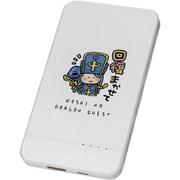 星のドラゴンクエスト モバイルバッテリー 回復まかせて [幅約58mm×縦約90mm×厚さ約9mm]