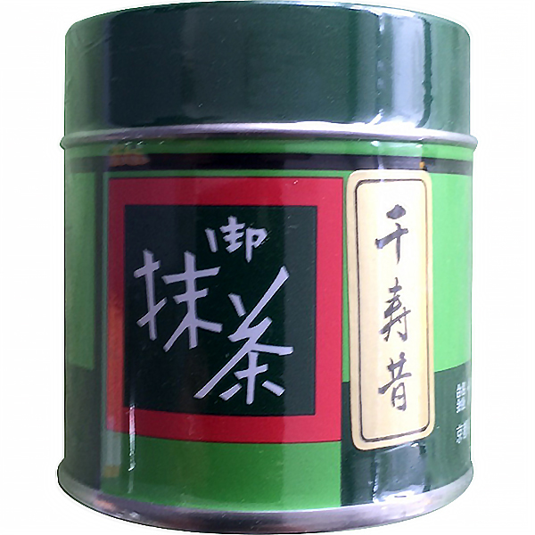 抹茶 千寿昔 20g [茶葉]