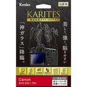 KKG-CEOS80D [液晶保護ガラス KARITES(カリテス) キヤノン EOS 80D 70D用]