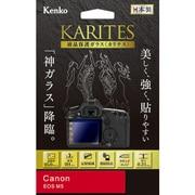 KKG-CEOSM5 [液晶保護ガラス KARITES(カリテス) キヤノン EOS M5用]