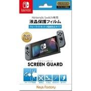 NSG-001 [Nintendo Switch専用 SCREEN GUARD for Nintendo Switch (ブルーライトカット+指紋防止タイプ)]