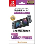 NSG-003 [Nintendo Switch専用 SCREEN GUARD for Nintendo Switch (スムースタッチ+指紋防止タイプ)]