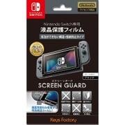 NSG-004 [Nintendo Switch専用 SCREEN GUARD for Nintendo Switch (気泡ができない構造+指紋防止タイプ)]