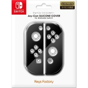 NJS-001-1 [Nintendo Switch専用 Joy-Con SILICONE COVER for Nintendo Switch ブラック]