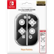 NJH-001-1 [Nintendo Switch専用 Joy-Con HARD COVER for Nintendo Switch ブラック]