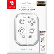 NJH-001-2 [Nintendo Switch専用 Joy-Con HARD COVER for Nintendo Switch クリア]
