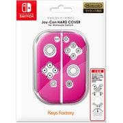 NJH-001-3 [Nintendo Switch専用 Joy-Con HARD COVER for Nintendo Switch ピンク]