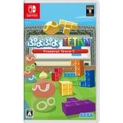 ぷよぷよ テトリス S [Nintendo Switchソフト]