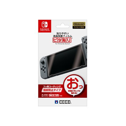 NSW-030 [貼りやすい液晶保護フィルムピタ貼り for Nintendo SWITCH]
