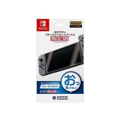 NSW-031 [貼りやすいブルーライトカットフィルム ピタ貼り for Nintendo Switch]