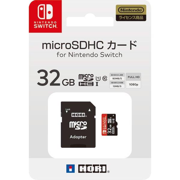 NSW-043 [マイクロSDカード32GB for Nintendo SWITCH]