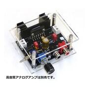 WP-823 [WP-1552AMP-G用 アクリル・ベース]