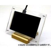KP-IGZOPM7 [シャープ 7インチ高細密 IGZO LCD 接続キット用スタンド]