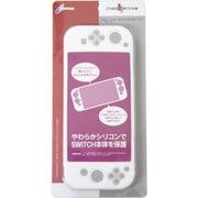 CY-NSSCC-WH [Nintendo SWITCH用 シリコンカバー High Grade ホワイト]