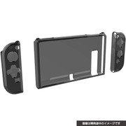 CY-NSPTCS-BK [Nintendo SWITCH用 プロテクトカバー セパレート クリアブラック]
