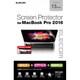 EF-MBPT13FLFANG [MacBook Pro 13インチ 高光沢 エアーレス 指紋防止 タッチバー付 液晶保護フィルム]