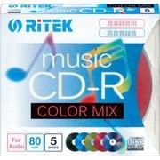 CD-RMU80.5P MIX C [音楽録音用CD-R 5枚 80分 5色カラーミックス]