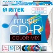 CD-RMU80.10P MIX C [音楽録音用CD-R 10枚 80分 5色カラーミックス]