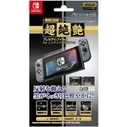ILXSW190 [Nintendo Switch用 超絶艶プレミアムフィルム]