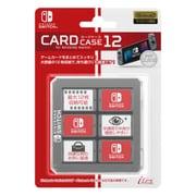 ILXSW199 [Nintendo Switch用 カードケース12 Clear]