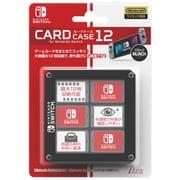 ILXSW200 [Nintendo Switch用 カードケース12 Black]