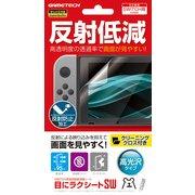 SWF1936 [Nintendo Switch用 目にらくシートSW]