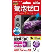 SWF1935 [Nintendo Switch用 空気入らなシートSW]
