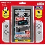SWF1953 [Nintendo Switch用 クリスタルシェルSW]