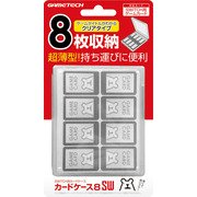 SWF1955 [Nintendo Switch用 カードケース8SW クリア]