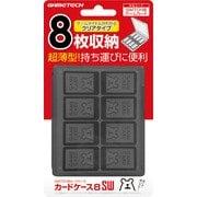 SWF1956 [Nintendo Switch用 カードケース8SW ブラック]