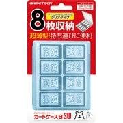 SWF1957 [Nintendo Switch用 カードケース8SW ブルー]