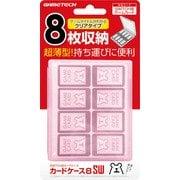 SWF1958 [Nintendo Switch用 カードケース8SW ピンク]