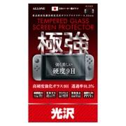 Nintendo Switch用 光沢ガラスフィルム0.33mm