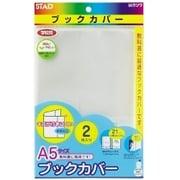 RA044 [ブックカバー A5(2枚)]