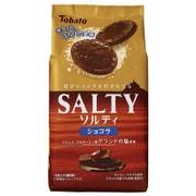 ソルティ ショコラ 10枚 [菓子]