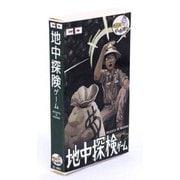 DI-0007 [ダンブンとゲーム作り 地中探検 IchigoJam版]