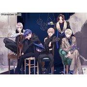 Blackish House ←sideZ 初回限定版 [Windows]